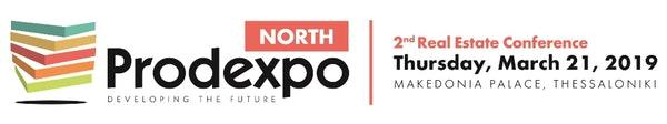 prodexpo north logo