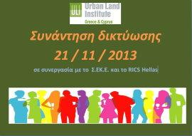 meeting112013
