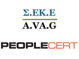 avag-peoplecert-slide-image