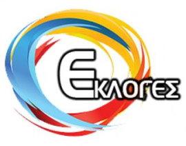 ekloges-image