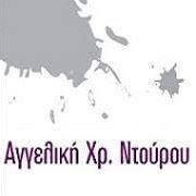 aggeliki-ntourou