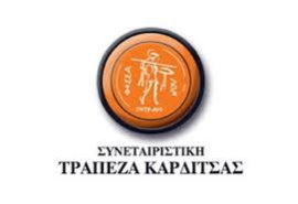 karditsa-bank-logo-slides